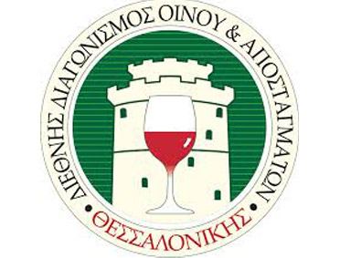 Thessaloniki International Wine Competition 2019