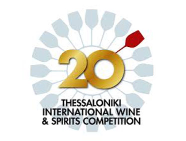 Thessaloniki International Wine & Spirits Competition 2020