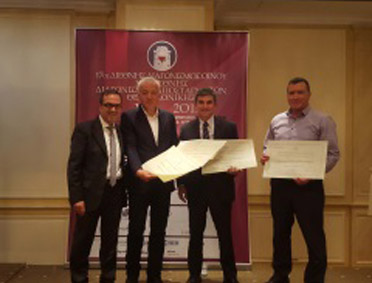 17 th Thessaloniki International Wine and Spirits Competition 2017